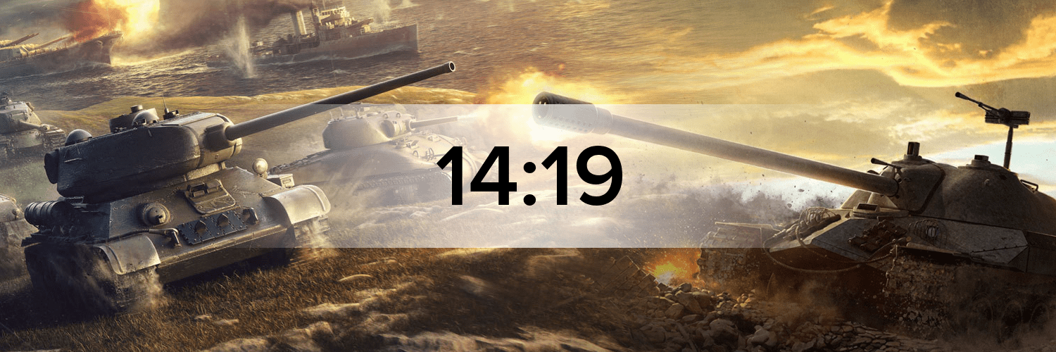 World of Tanks Hostbanner