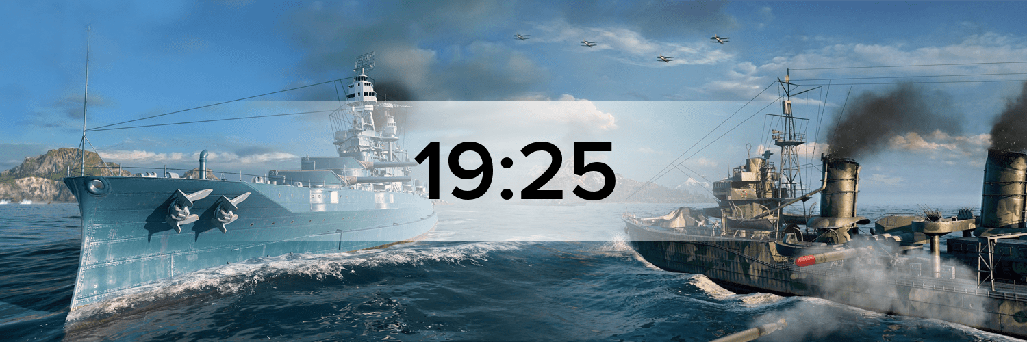 World of Warships Hostbanner
